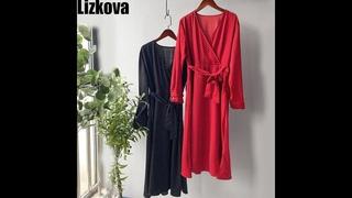 Женское осеннее платье lizkova, красное платье в горошек с длинным рукавом и высокой талией, элегантное бандажное платье с v