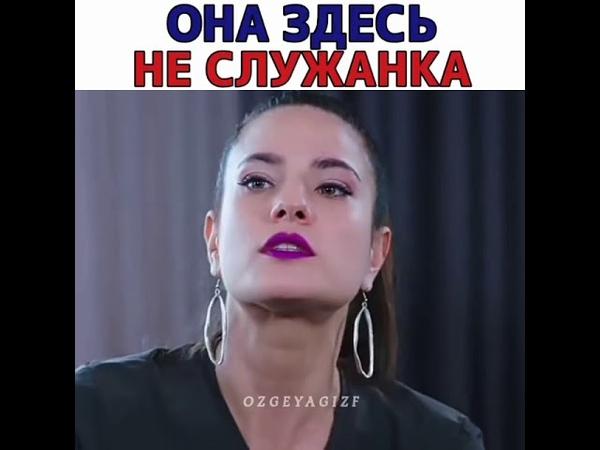Защитил жену 🔥😎источник ozgeyagizf