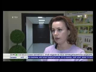 Новости на БСТ. Акегет Валитов