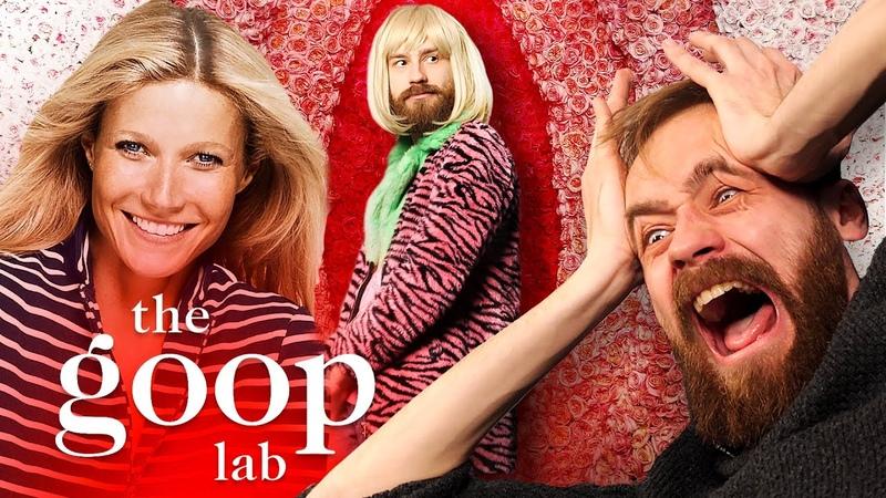 Гвинет Пэлтроу поехала на лженауке Кшиштан о манипулятивном и вредном сериале Goop Lab