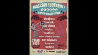 Приглашение от Spootniks на фестиваль Moscow Rockabilly Rumble  2 мая 2021 г.
