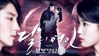 Moon Lovers: Scarlet Heart Ryeo (달의 연인-보보경심 려)   Full Album OST [HD]