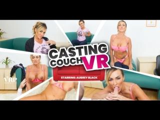 #vron aubrey black (casting couch vr / 06.04.2018) [big tits, blonde, british, hot, milf, pov, virtual reality, vr] [gearvr]