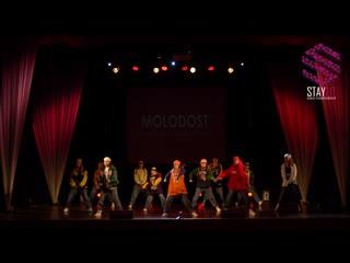 Universe dance crew (STAY LIT 2019 | DANCE SHOW ПРОФИ | CREW)