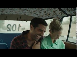 LUXOR - Official Trailer - Starring Andrea Riseborough & Karim Saleh