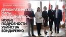 Котики вне закона в Беларуси Расследование BYPOL вскрывает новые факты Реальные Новости 103