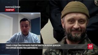 Чому українці стали байдужі до реформи поліції: політолог назвав 3 причини, Політанатомія