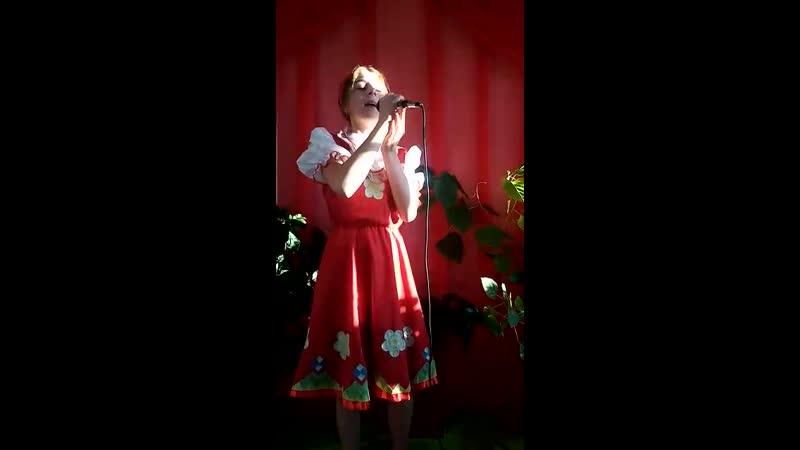 Умывает красно солнышко Тетерина Алеся