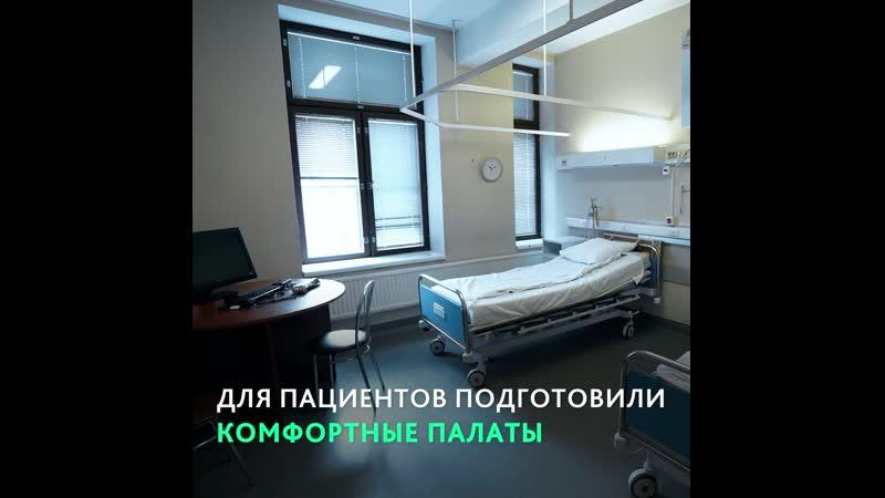 Институт Склифосовского.mp4