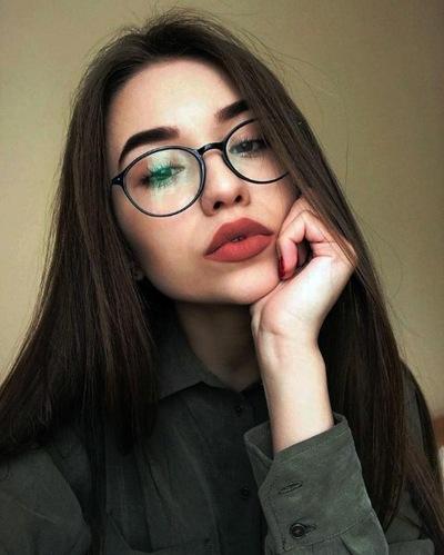 Амелия Нимая
