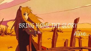 「AMV」 Tate no Yuusha no Nariagari Bring Home the Glory (ft. Sara Skinner)