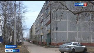 Жители многоэтажек в Тверской области жалуются на частые прорывы канализации