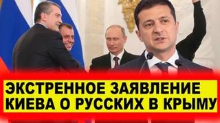 Киев придумал радикальное решение в отношении Русских - Новости и политика