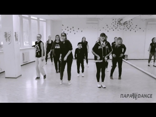 Miguel  Come Through And Chill / Choreography Valera Orlowa