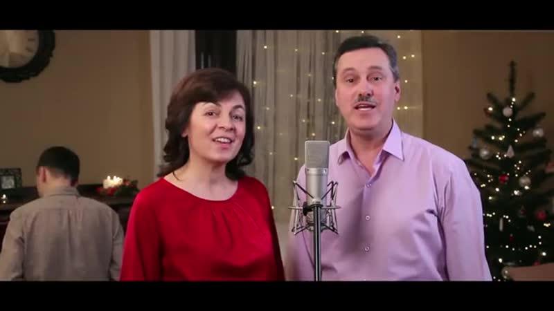 Павел и Вера Осельские - РОЖДЕСТВО - СПАСЕНИЯ НАЧАЛО _ Христианские Рождественск