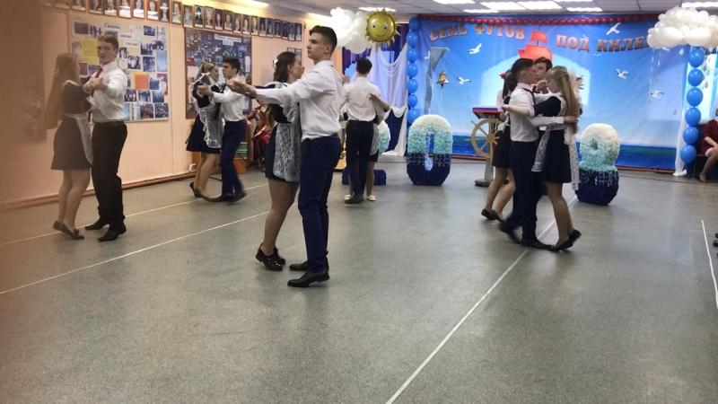 25 05 18 Вальс выпускников 2018 БСШ 1 им Клавдии Ильиничны Безруких