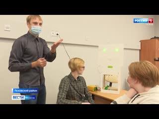 Ребята из инжинирингового центра ПИЛГ и ПсковГУ работают над созданием Доброго робота