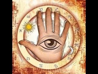 """13/15. """"Йоги, комбинации планет на руках. Йоги Меркурия. Йоги Юпитера"""" из """"Ведическая хиромантия"""""""