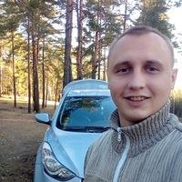 Ivan Ivan