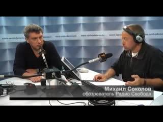 Немцов о дворце Путина