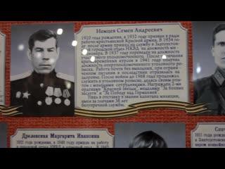 Видео экскурсия по музею Златоустовской милиции