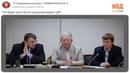 ЦБ РФ не подчиняется России (руководит компания Оливер Вайман и pwc)