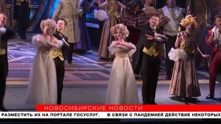 «Весёлая вдова»: королеву оперетт поставили вМузыкальном театре