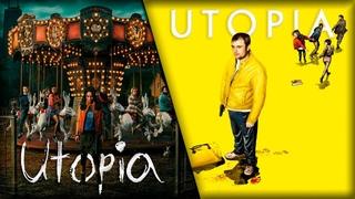 📽Вкратце про УТОПИЯ / UTOPIA ( 2013 - 2020 ) 📖🔍 [ Обзор Сериала Kudos - Prime Video ]