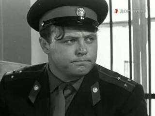 Суровые километры (1969) - Старший лейтенант