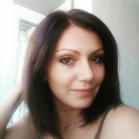 Ириша Виноградова