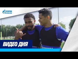 Видео дня на «Зенит-ТВ»: мотивация по-бразильски