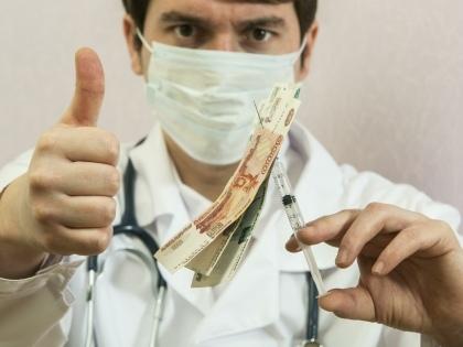 В народе такие коммерческие диагнозы называют «выкачиванием денег».