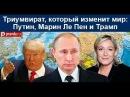 Etre chef d'entreprise à Moscou et comprendre les Russes