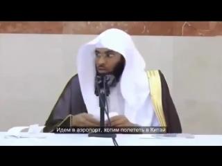 Исламские ученые доказали.......