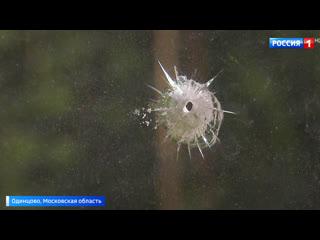 В Одинцове стрелок устроил пальбу по окнам соседей