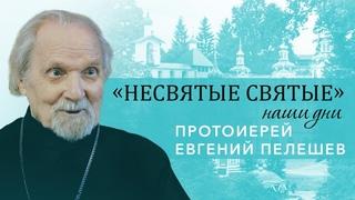 Протоиерей Евгений Пелешев - специальный выпуск к 90-летию старейшего священника Псковской епархии
