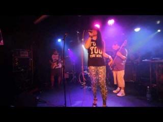 Sasha Ksandra & Amazing Fiasko Band - Выдумки чистой воды
