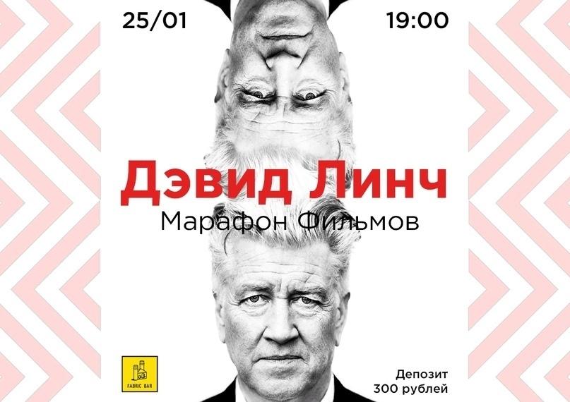 Топ мероприятий на 24 — 26 января, изображение №44