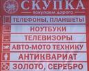 Фотоальбом Алексей Гуськов