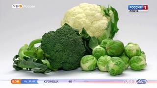 Какие продукты останавливают рост раковых клеток