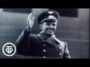 Юрий Гагарин. Взлет. 1980 г.