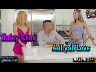 [DDFNetwork] Haley Reed, Aaliyah Love - An Orgasmic Introduction