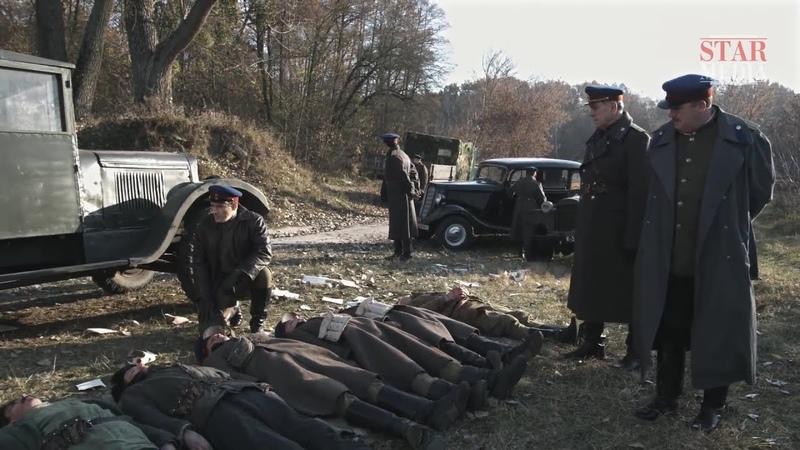ВОЕННЫЙ ДЕТЕКТИВ БОЕВИК ПРИЯТНОГО ПРОСМОТРА Смерть шпионам Скрытый враг