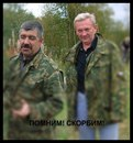 Личный фотоальбом Ваньки Рукина