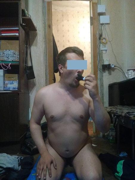 Доска Знакомств Екатеринбург Секс