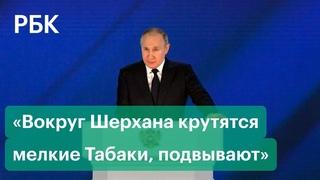 «Пожалеют так, как давно ни о чем не жалели»: Путин об угрозах Запада и покушении на Лукашенко