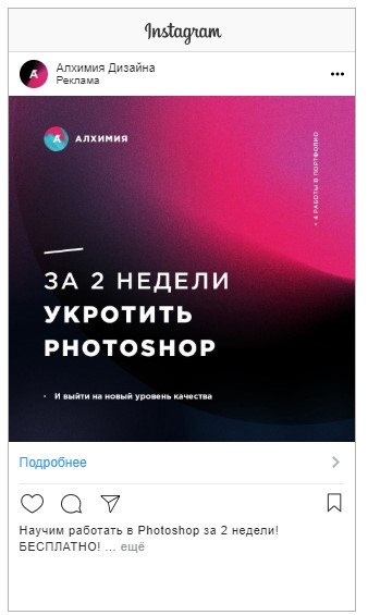 Как продать онлайн курсы по дизайну на 1 978 000 рублей., изображение №14