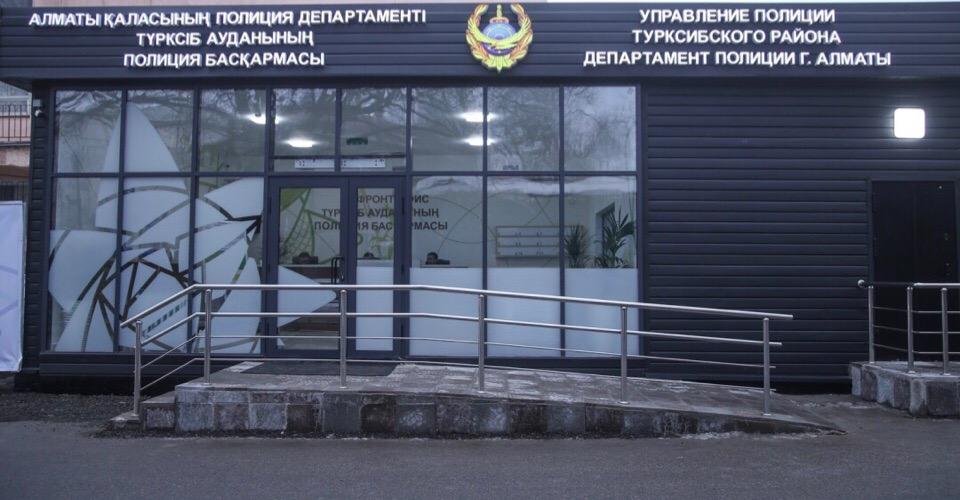 В Алматы открылись первые фронт-офисы полиции ______________
