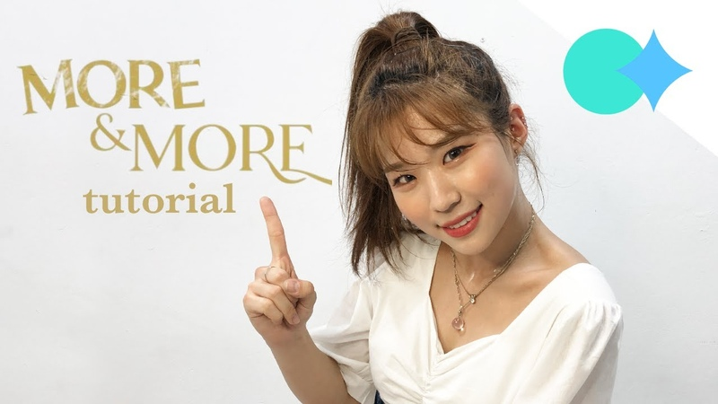 트와이스(TWICE) MoreMore 안무 배우기 FULL Tutorial Mirror Mode | by k-pop trainee YOUR 가인