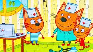 Три Кота играют во врачей - собираем пазлы для малышей   Funny Liza
